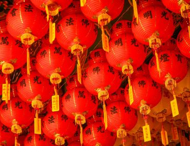red-and-yellow-lanterns-PHMBL9V